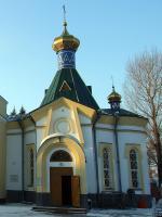 Часовня Сибирских святых