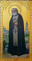 Икона прп. Серафима Саровского, чудотворца с частицей мощей.