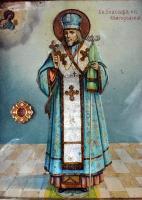 Икона Святителя Иосафа Белгородского с частицей мощей.