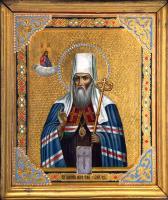 Икона свт. Иоанна Тобольского с частицей мощей.